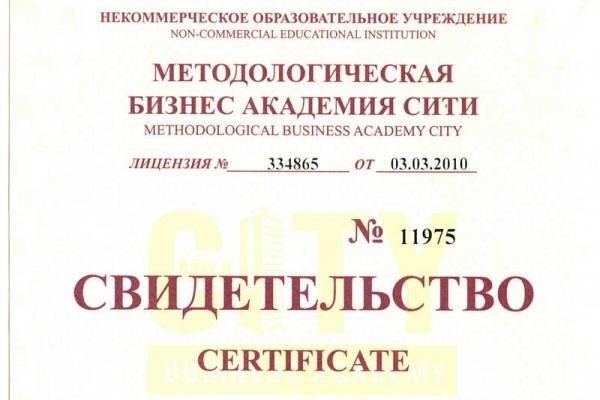 1170DCBB49-B3F4-614F-8601-2F703877EA9C.jpg